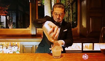 由布院住宿溫泉旅館推薦おやど二本の葦束酒吧