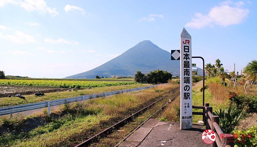 日本九州鹿兒島自由行行程安排看這篇!鹿兒島指宿市JR最南邊車站「西大山車站」