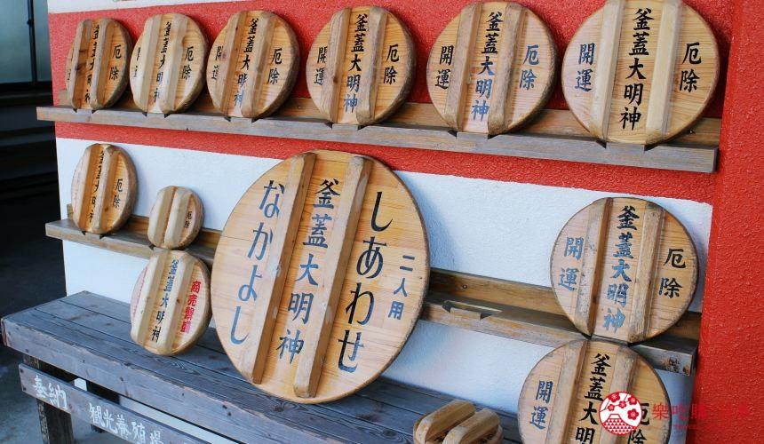 日本九州鹿兒島自由行行程安排看這篇!鹿兒島南九州市的釜蓋神社的大釜蓋