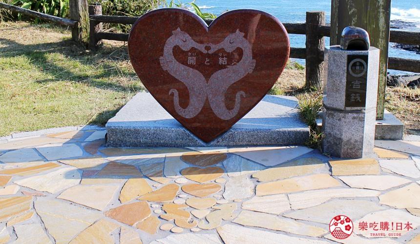日本九州鹿兒島自由行行程安排看這篇!鹿兒島南九州市的番所鼻自然公園的心型海馬石像