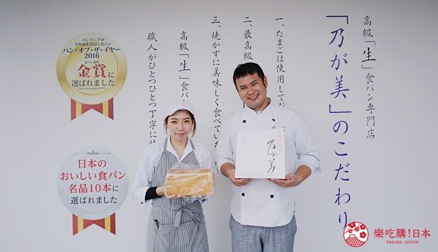 鹿兒島必吃金牌生吐司「乃が美」!日本超人氣吐司,極致鬆軟口感就像棉花糖