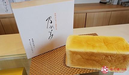鹿兒島必吃金牌生吐司「乃が美」東開店販售的高級生吐司禮盒