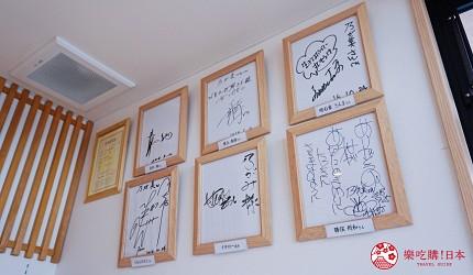 鹿兒島必吃金牌生吐司「乃が美」東開店的內的名人簽名