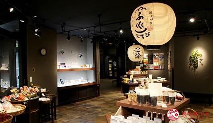 日本九州自由行推薦長崎島原、雲仙的福田屋的商品店