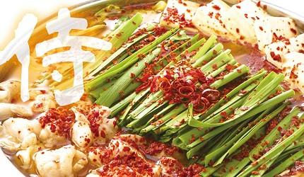 博多必吃的绝品牛肠锅「もつ锅二十四」,浓郁系味噌汤头女性大推荐!-侍汤头
