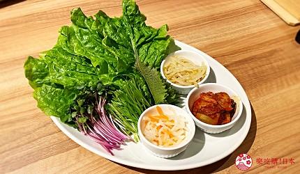 博多和牛烧肉吃到饱推荐「烧肉 卷次郎」- 季节蔬菜综合拼盘