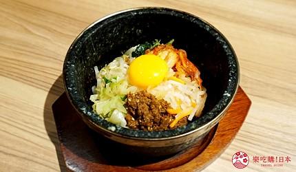博多和牛烧肉吃到饱推荐烧肉卷次郎石锅拌饭
