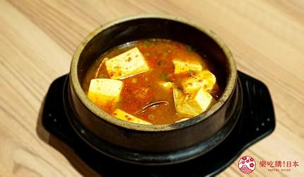 博多和牛烧肉吃到饱推荐烧肉卷次郎辣豆腐汤