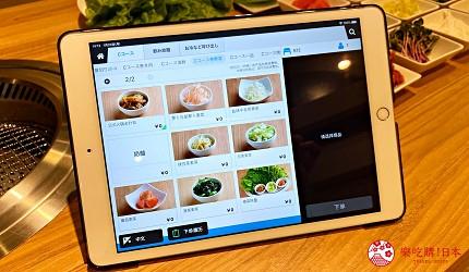 博多和牛烧肉吃到饱推荐烧肉卷次郎中文平板点餐