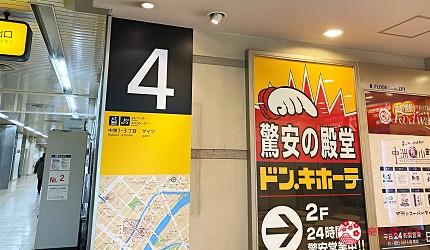 博多和牛烧肉吃到饱推荐烧肉卷次郎中洲川端站4号出口