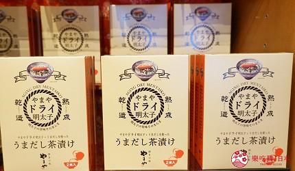 福冈自由行必买伴手礼!明太子专门店「やまや」(YAMAYA)-明太子茶泡饭汤料