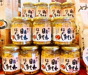 福岡自由行必買伴手禮!明太子專門店「やまや」(YAMAYA)-明太子鮭魚