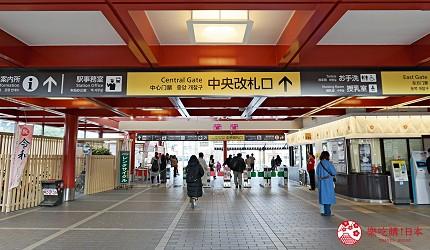 福冈自由行必买伴手礼!明太子专门店「やまや」(YAMAYA)-太宰府车站