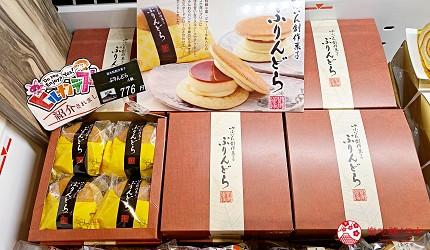 由布院車站直達!九州伴手禮專賣店「日乃新」買零食、泡足湯超好逛-布丁銅鑼燒
