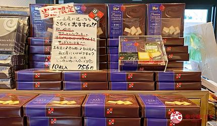 由布院車站直達!九州伴手禮專賣店「日乃新」買零食、泡足湯超好逛-巧克力夾心餅