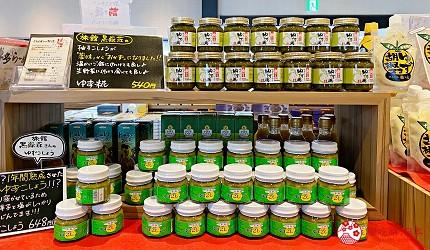 由布院車站直達!九州伴手禮專賣店「日乃新」買零食、泡足湯超好逛-柚子胡椒