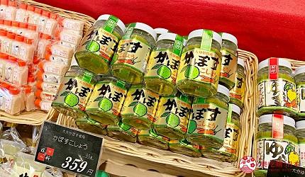 由布院車站直達!九州伴手禮專賣店「日乃新」買零食、泡足湯超好逛-柚子胡椒在籃內