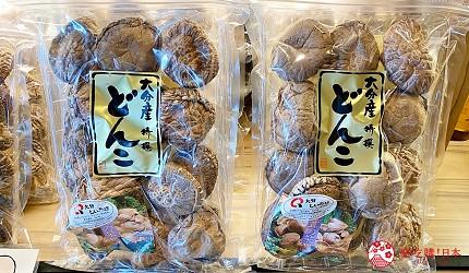由布院車站直達!九州伴手禮專賣店「日乃新」買零食、泡足湯超好逛-大分冬菇