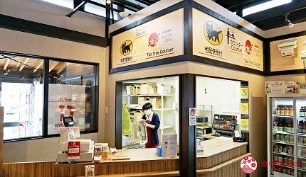由布院車站直達!九州伴手禮專賣店「日乃新」買零食、泡足湯超好逛-免稅櫃台