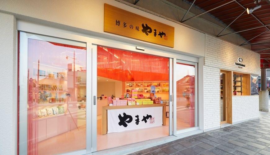 福岡自由行必買伴手禮!明太子專門店「やまや」(YAMAYA)-太宰府殿外觀